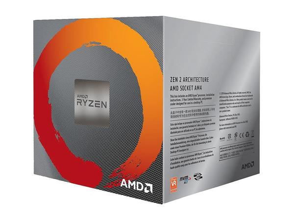 AMD Ryzen 7 3700X, 8C/16T, 4.4 GHz, 36 MB, AM4, 65W, 7nm, BOX (su aušintuvu)