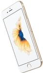 Apple iPhone 6s 16GB Gold | 4,7