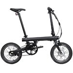 Mi QiCYCLE Electric Folding Bike, 250W, 7.3N.m, 20km/h, 18650 lithium-ion battery, 45km, EU