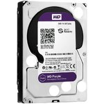 WD Purple HDD (3.5'', 2TB, 64MB, 5400 RPM, SATA 6 Gb/s) optimized for surveillance systems 24x7