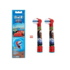 MODELIS: EB-10 CARS<br />Oral-B Cars EB-10  Warranty 24 month(s), Replacement Heads For Toothbrush Extra Soft for kids, Number of brush heads included 2
