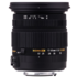 MODELIS: 583954<br />Sigma 17-50mm f/2.8 EX DC OS HSM lens for Canon
