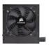 Corsair  CX Series™ CX550M 550 Watt 80 PLUS® Bronze Certified Modular ATX PSU