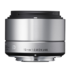 MODELIS: 40S965<br />Sigma 19mm f/2.8 DN Art lens for Sony, silver