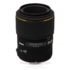 MODELIS: 258954<br />Sigma 105mm f/2.8 EX DG OS HSM Macro lens for Canon