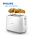 MODELIS: HD2582/00<br />Philips Toaster HD2582/00 White/ grey, Plastic, 760 - 900 W, Number of slots 2, Number of power levels 8, Bun warmer included