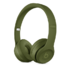 MODELIS: MQ3C2ZM/A<br />Beats Solo3 Wireless Turf Green On-Ear Headphones | Up to 40 hours of battery Life | Apple W1 Technology | Award-Winning Sound | 5 minute charge = 3 hours of playback