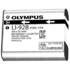 MODELIS: V6200660E000<br />Olympus Lithium Ion rechargeable battery (1350 mAh) for Olympus TG-5 (LI-92B)