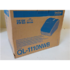 MODELIS: QL1110NWBZW1SO<br />SALE OUT. Brother QL-1110NWB Label Printer Brother QL-1110NWB Mono, Thermal,  Label Printer, Wi-Fi, White/ Black, DAMAGED PACKAGING
