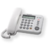MODELIS: KX-TS580FXW<br />Panasonic KX-TS580FXW one line Corded phone, White/  LCD display / 50 caller display memories/  3-level ringer selection / 20 last number memory   Panasonic