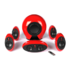MODELIS: E255 RED<br />Edifier Speakers red E255 2, 16W × 5 (treble) + 20W × 5 (mid-range)  W