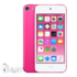 MODELIS: MKGX2BT/A<br />Apple iPod Touch 16GB Pink (6th generation)