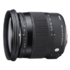 MODELIS: 884961<br />Sigma 17-70mm f/2.8-4 DC Macro HSM Contemporary lens for Pentax