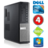 MODELIS: RD5515W7<br />DELL 7010 DT i5-3470 4GB 120SSD DVD WIN7Pro RENEW