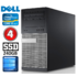 MODELIS: RD5891WH<br />DELL 790 MT i5-2400 4GB 240SSD DVD WIN10 RENEW