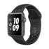 MODELIS: MTF12EL/A<br />Apple Watch 3 Nike+ GPS 38mm, space grey/black