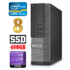 MODELIS: SKY255<br />DELL 7020 SFF Intel Core i5-4570 (3.2-3.6GHz) | DDR3  8GB | SSD 480GB | DVD | Intel® HD Graphics 4600 | Windows 10 Pro RENEW
