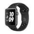 MODELIS: MTF42EL/A<br />Apple Watch 3 Nike+ GPS 42mm, space grey/black