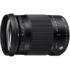 MODELIS: 886954<br />Sigma 18-300mm f/3.5-6.3 DC Macro OS HSM Contemporary lens for Canon