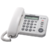 MODELIS: KX-TS560FXW<br />Panasonic Corded KX-TS560FXW 588 g, White, Caller ID, Phonebook capacity 50 entries, Built-in display, 198 x 195 x 95 mm