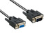 MODELIS: 04687<br />4WORLD 04687 4World Extension Cable for Monitor VGA D-Sub15 M / F 1.8 m