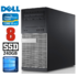MODELIS: RD5901WH<br />DELL 790 MT i5-2400 8GB 240SSD DVD WIN10 RENEW
