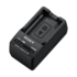 MODELIS: BCTRW.CEE<br />Sony BC-TRW Travel Battery charger Sony BC-TRW