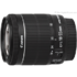 MODELIS: 1620C005<br />Canon Lens EF-S 18-55mm f/4-5.6 IS STM Canon