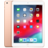 MODELIS: 4PG42Z/A-3<br />Apple iPad (2017) WiFi+4G 32GB Gold, w/o Accessories Refurbished