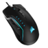 MODELIS: CH-9302311-EU<br />Corsair Glaive PRO RGB Gaming Mouse, Alu, 18000 DPI, Optical