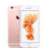 "Apple iPhone 6s 32GB Rose Gold | 12/24 mėn. garantija* | 4,7"" IPS LCD 750 x 1334 pixels, 3D Touch 