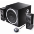 MODELIS: S330D<br />Edifier S330D 2.1 | 72W RMS | Digital | Wired Remote Control | Black