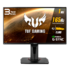 MODELIS: VG259Q<br />Asus TUF Gaming VG259Q Gaming Monitor – 25 inch (24.5 inch viewable) Full HD (1920x1080), 144Hz, IPS, Extreme Low Motion Blur, Adaptive-sync, 1ms (MPRT)