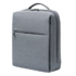 "MODELIS: ZJB4194GL<br />Xiaomi City Backpack 2 Fits up to size 15.6 "", Light Gray"