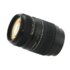 MODELIS: AF 70-300MM/CANON<br />Tamron AF 70-300mm F/4-5.6 Di LD Macro 1:2 objektyvas, skirtas Canon