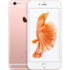 "MODELIS: MN2Y2ET/A<br />Apple iPhone 6s Plus 32GB Rose Gold | 12/24 mėn. garantija* | 5.5"" IPS LCD 1080 x 1920 pixels, 3D Touch 