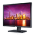 DELL UltraSharp U2412M LED monitorius su IPS technologija | 24.1 colių | FULL HD (1920x1200) | Kontrastas: 2 000 000:1 | Reakcijos laikas: 8ms | Peržiūros kampas: 178°/178° | Jungtys: VGA, DVI, DisplayPort, 4xUSB 2.0 | Height adjustable, Pivot, Swivel | Juodas