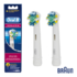 MODELIS: EB 25-2<br />Oral-B Floss Action  EB25-2 Warranty 24 month(s), Replacement brushes, White, Number of brush heads included 2