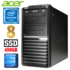 MODELIS: RD5635WH<br />Acer Veriton M4610G MT G630 8GB 480SSD DVD WIN10 RENEW