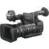 MODELIS: HXRNX5R<br />Sony HXR-NX5R Full HD Compact Camcorder 3CMOS with latest technology